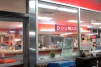 Doumar's Cones & Barbecue
