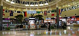 Cincinnati International Airport